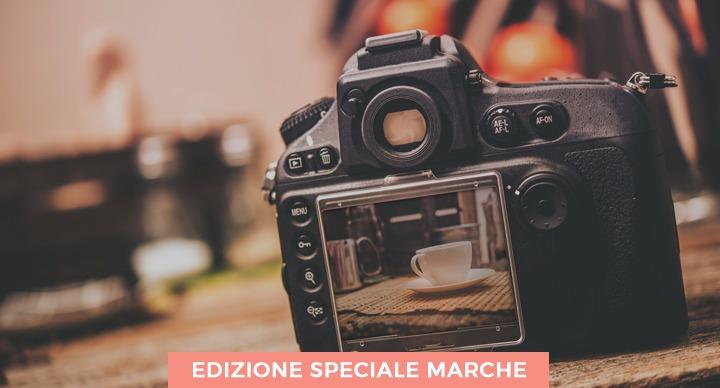 Fotografia di Interni 1 (Ed. Speciale Marche)